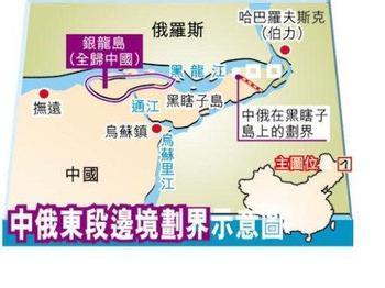 东北-内蒙古--黑瞎子岛--珍宝岛-16-18天之旅