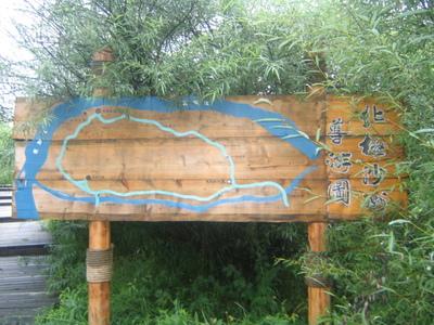 漠河景点推荐 漠河景点大全 漠河旅游必去景点 - 漠河东哥 - 漠河旅游东哥的博客